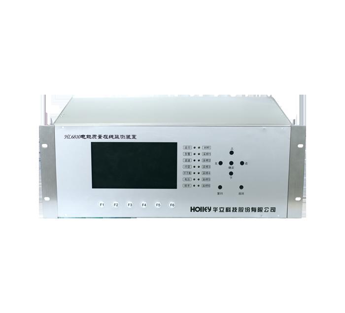 电能质量在线监测装置(机架式)