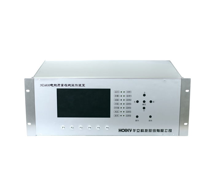 电能质量在线监测装置(屏柜式)