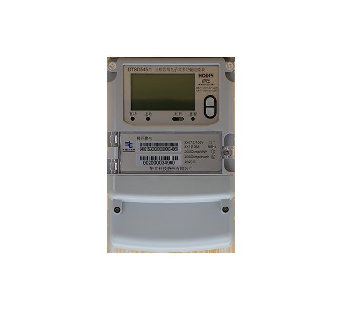 三相电子式多功能电能表(1.0级)