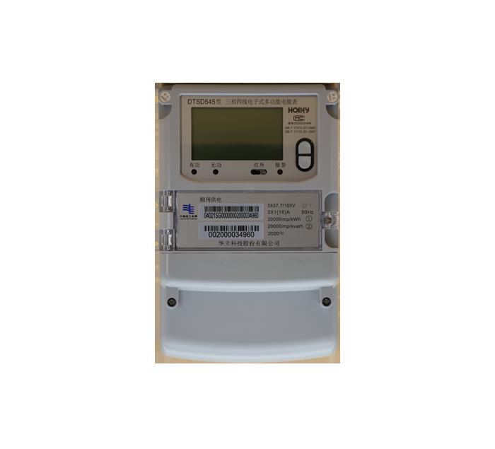 三相电子式多功能电能表(0.2s级、0.5s级)