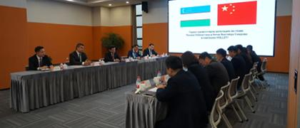 乌兹别克斯坦驻华特命全权大使赛义多夫一行访问华立!