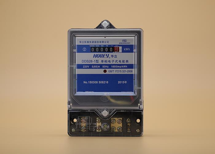 单相电子式电能表(简易型)
