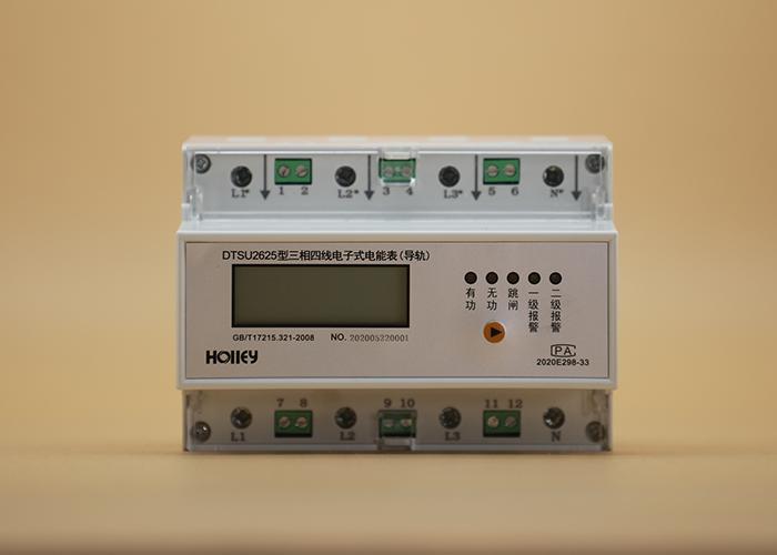 三相电子式电能表DTSU2625